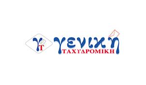Geniki Taxydromiki Logo